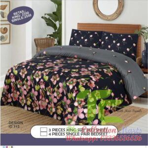 cheap comforter sets under 30