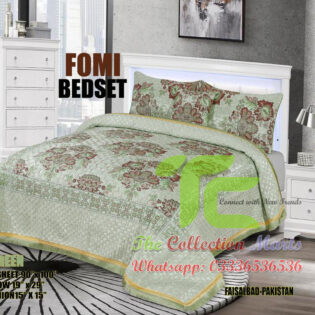bridal bed covers